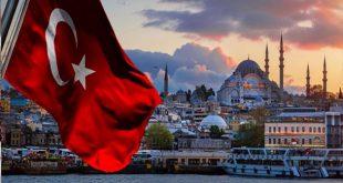 فتح مكتب سياحي في تركيا
