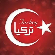 مشروع نكاش في تركيا