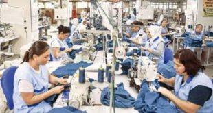 مصانع الملابس في بورصة