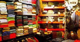 شركات بيع ملابس بالجملة في تركيا.. قائمة بأفضل 26 جهة