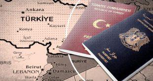 شروطتاسيسشركة في تركيا للسوريين