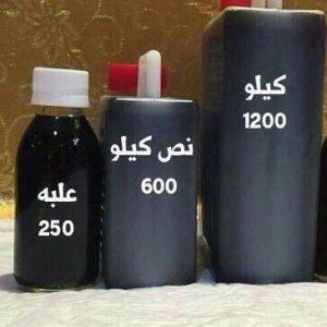 شركة زيت الحشيش الافغاني