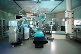 مستشفى ان بي أسطنبول