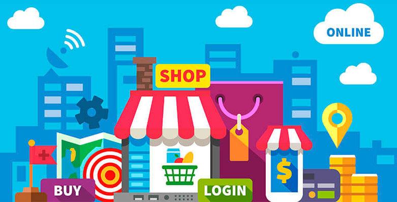 دراسة جدوى تجارة الكترونية